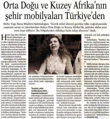 Hürses جريدة