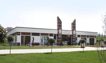 مبنى مكاتب عامة