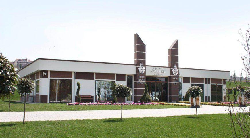 مبنى مكاتب عامة-0
