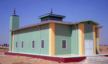 مشروع مسجد مسبق الصنع