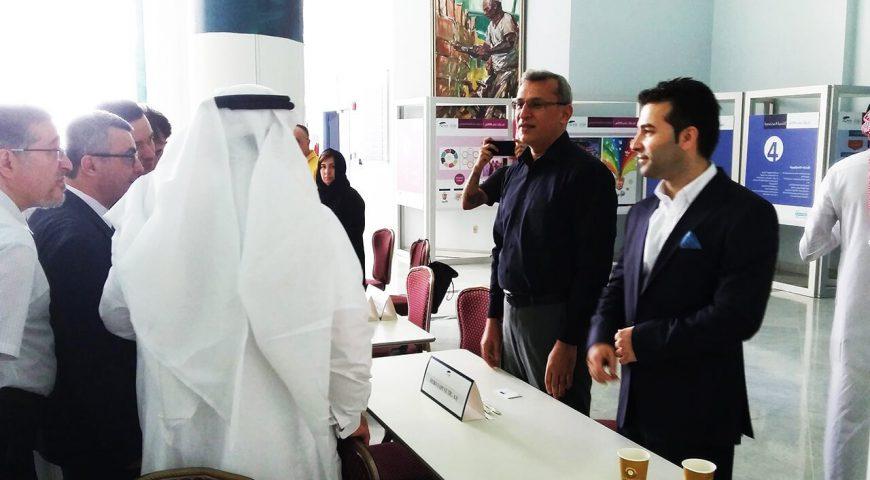 معرض بيغ الخامس في السعودية