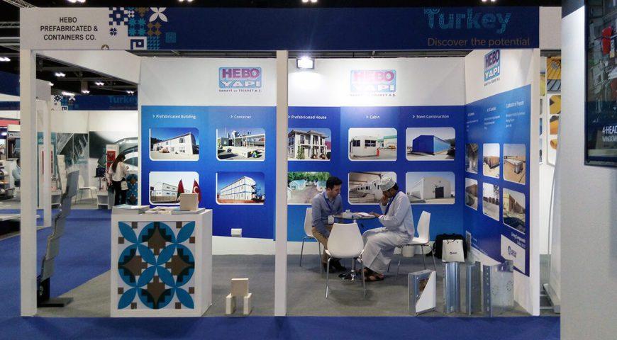 معرض بيغ شو في عمان