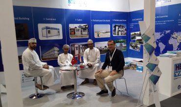 معرض ذا بيغ شو عمان